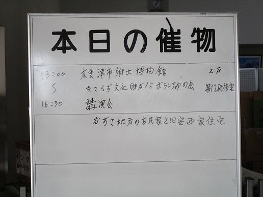 b0275715_00000598.jpg
