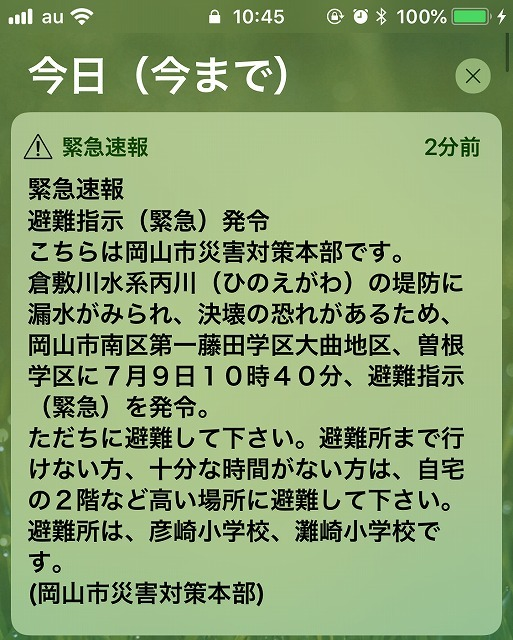 b0075917_11181268.jpg