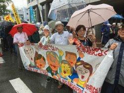 警報が残る中、核廃絶を求め今年も平和行進が池田に到着、兵庫・川西へ引き継ぎました。_c0133422_0242040.jpg