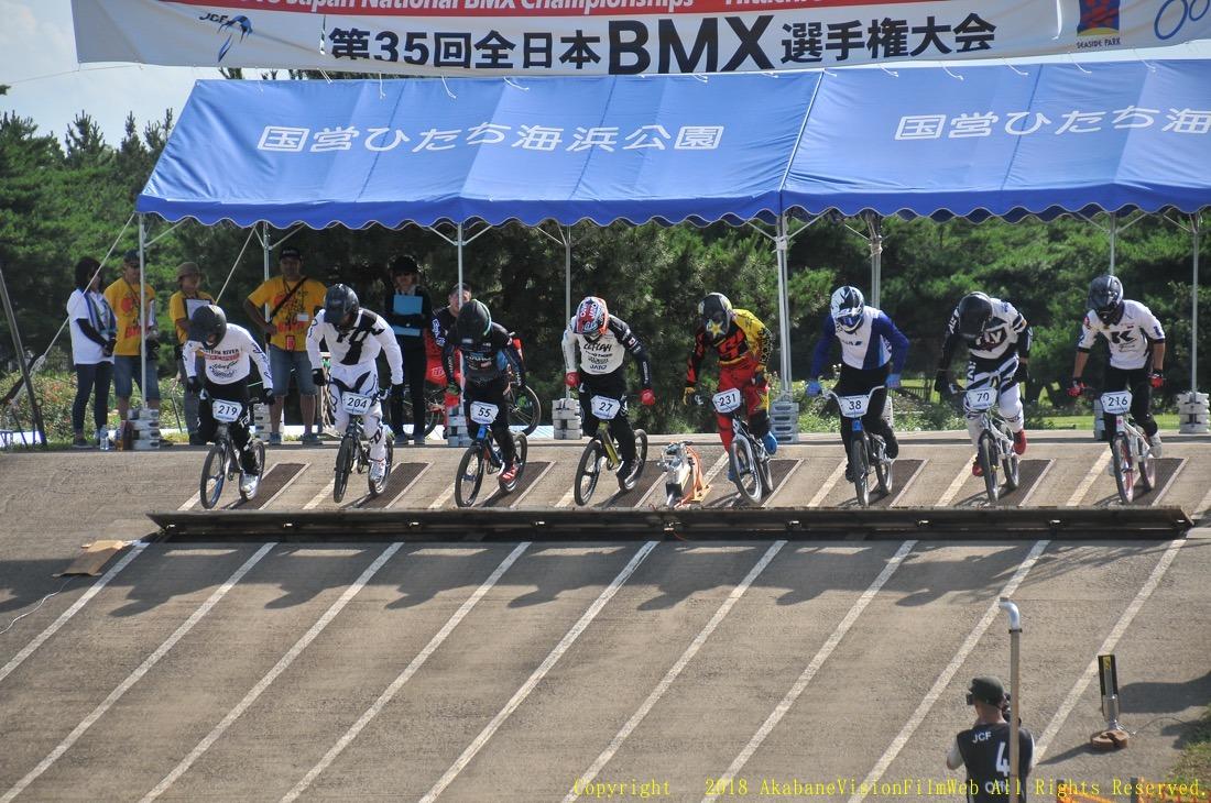 第35回全日本BMX選手権大会 ひたち海浜公園Vol1:男子エリート決勝_b0065730_8464380.jpg