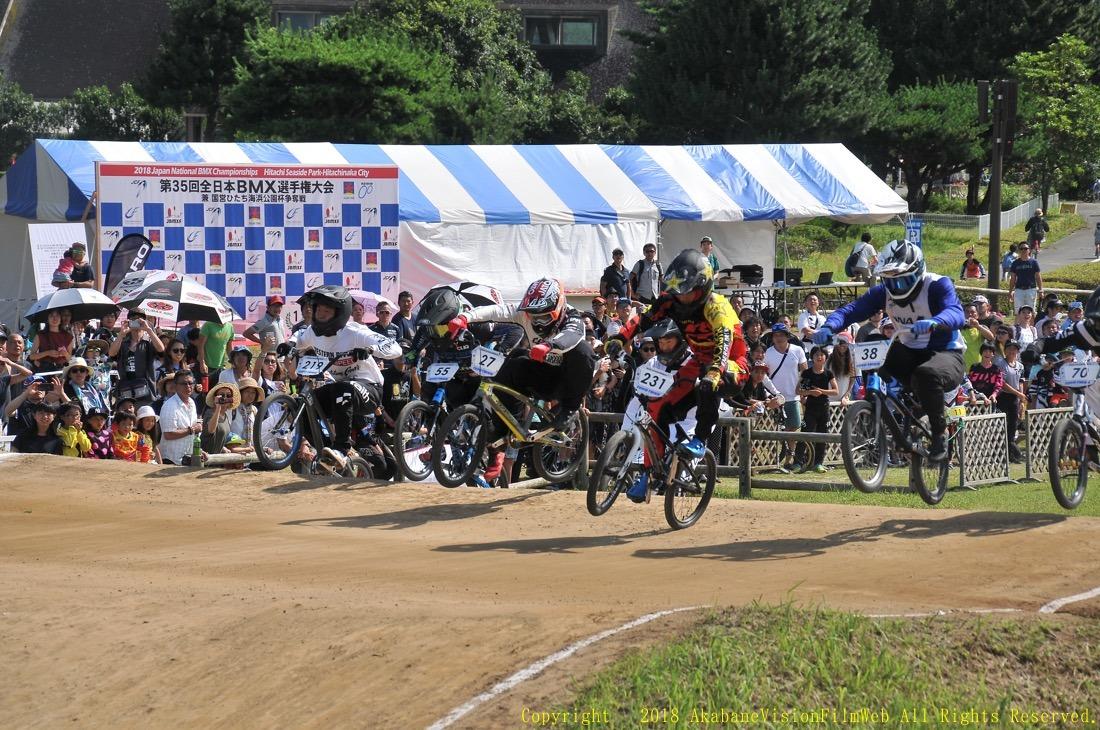 第35回全日本BMX選手権大会 ひたち海浜公園Vol1:男子エリート決勝_b0065730_8473355.jpg