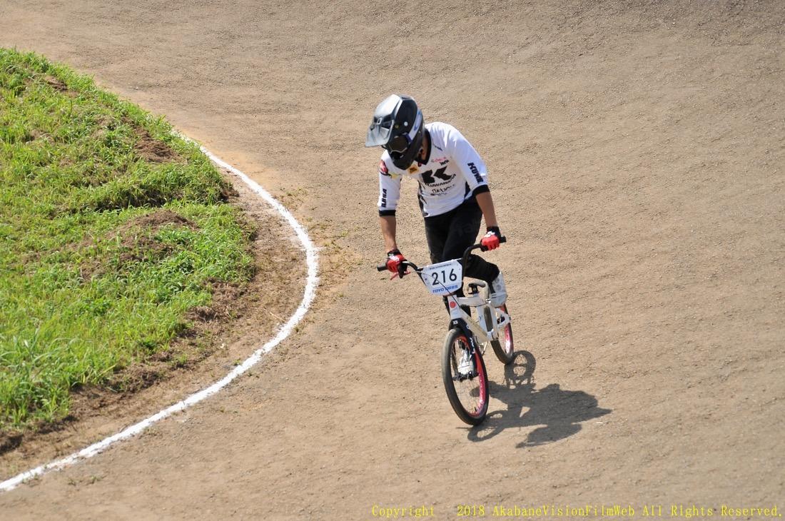第35回全日本BMX選手権大会 ひたち海浜公園Vol1:男子エリート決勝_b0065730_854383.jpg