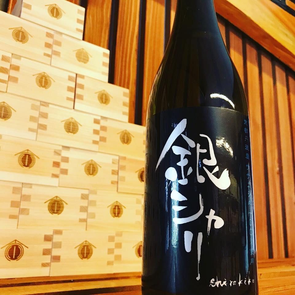 【日本酒】白木久 BASARA 瓶囲い 純米生詰原酒 限定 29BY_e0173738_18375546.jpg