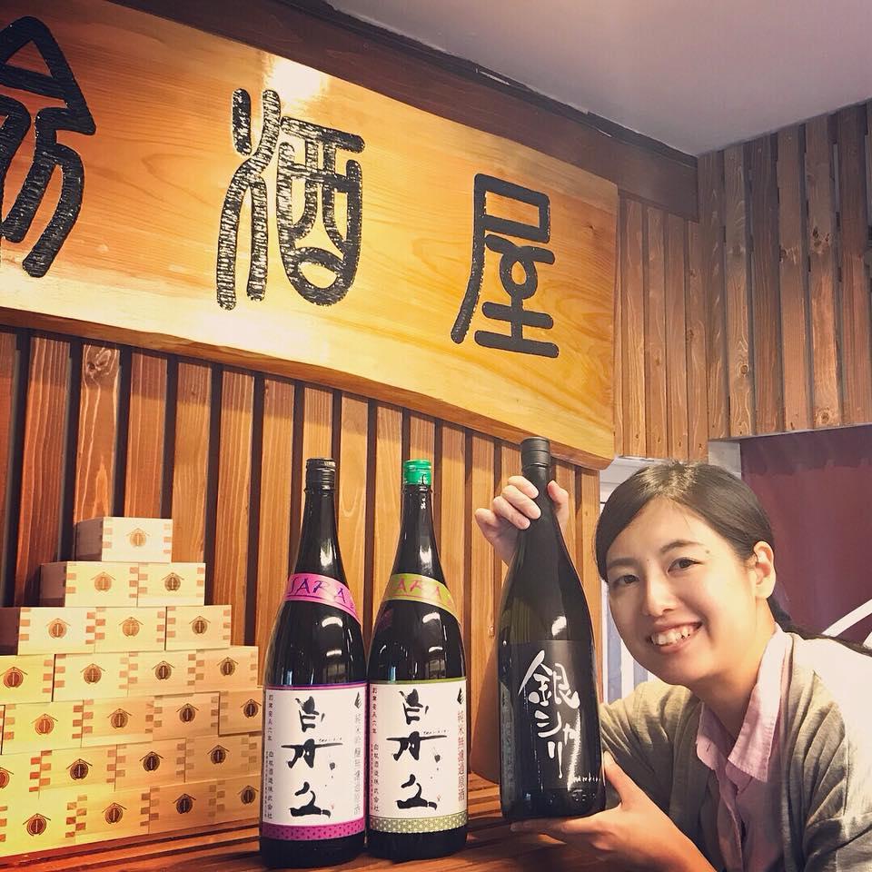 【日本酒】白木久 BASARA 瓶囲い 純米生詰原酒 限定 29BY_e0173738_1953286.jpg