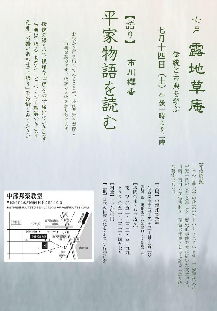 f0228641_8121659.jpg