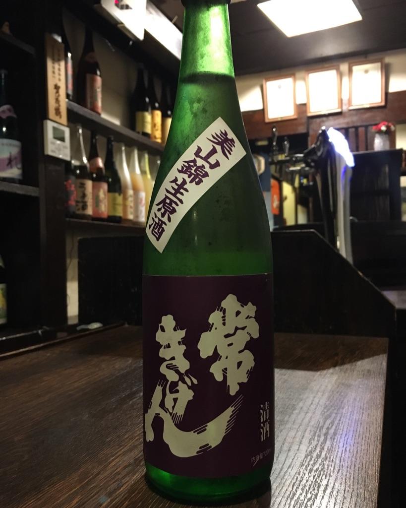 常きげん 美山錦生原酒_d0205957_2152326.jpg