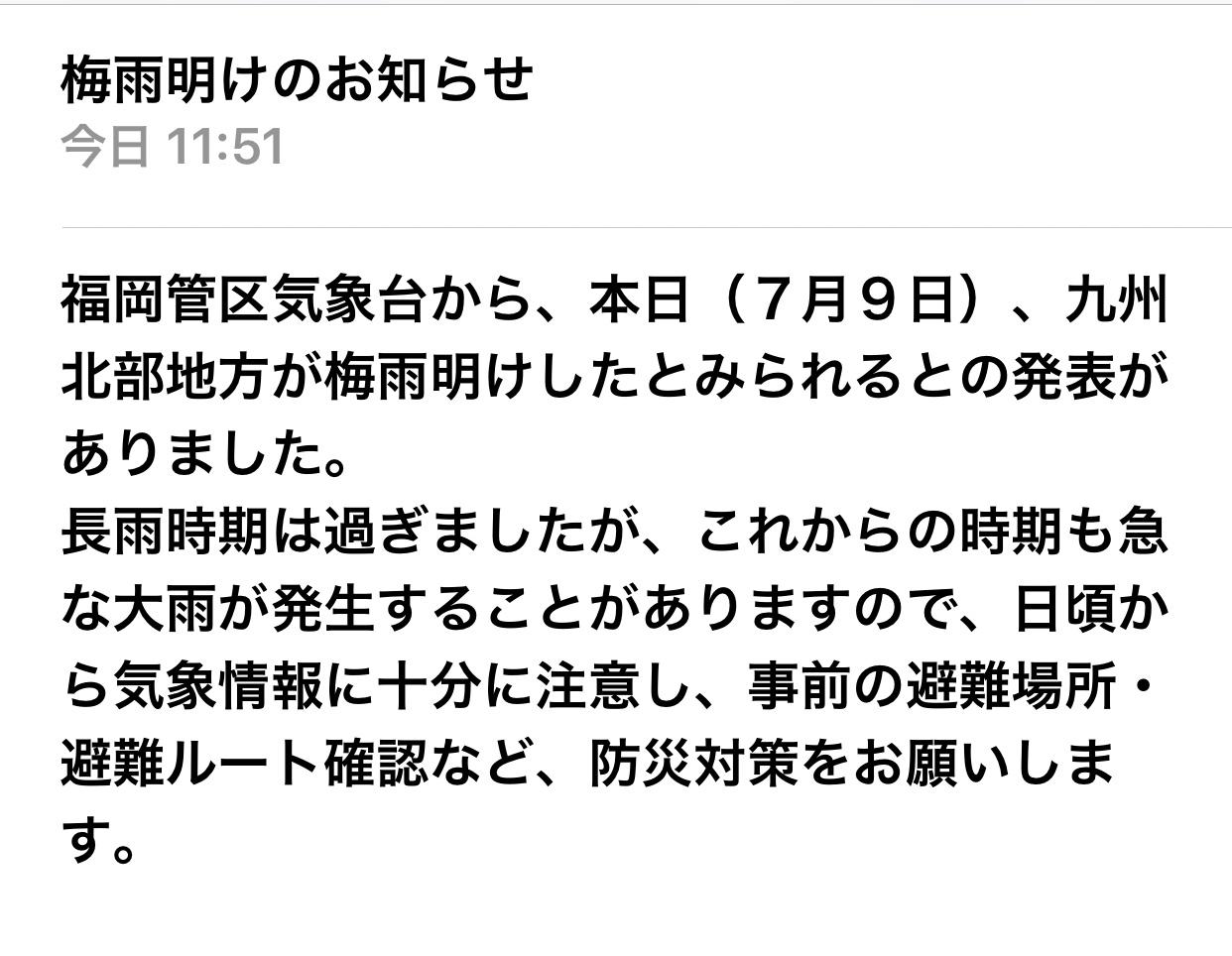 b0123359_19495095.jpg