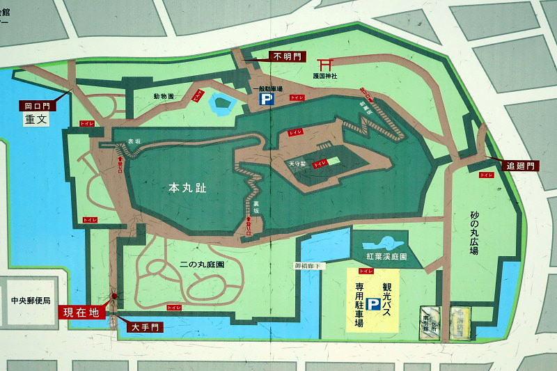 和歌山城公園 和歌山城_c0112559_08053404.jpg
