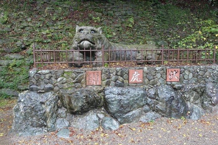 和歌山城公園 和歌山城_c0112559_08092156.jpg