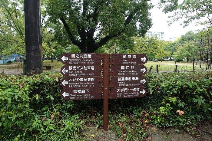 和歌山城公園 和歌山城_c0112559_08184001.jpg
