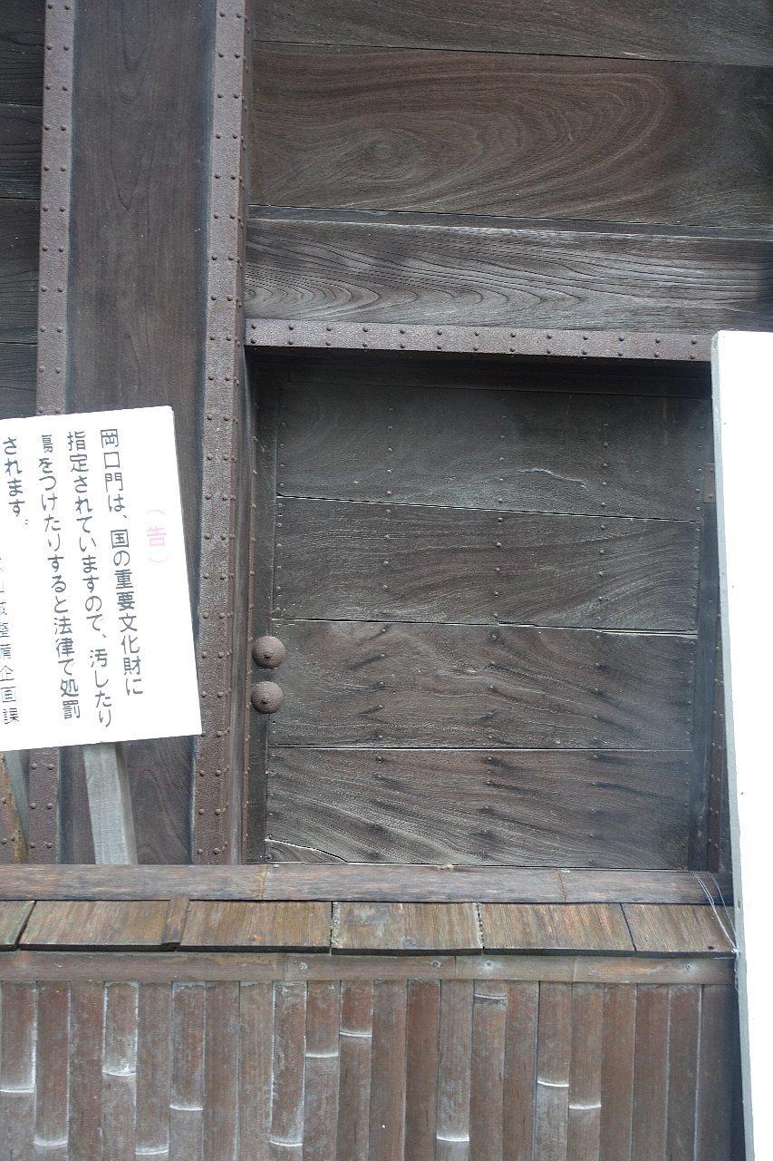 和歌山城公園 和歌山城_c0112559_08464229.jpg