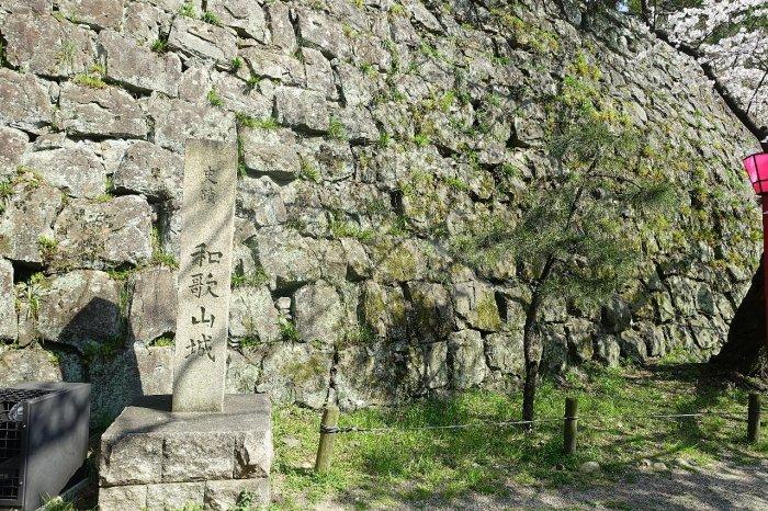 和歌山城公園 和歌山城_c0112559_08495758.jpg