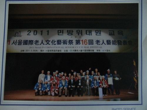 2011서웉国際老人文化藝術祭_f0253572_15410184.jpg