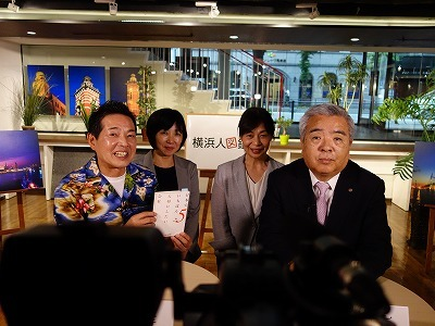 J:COM 横浜人図鑑に二宮社長が出演します!_e0190287_17135105.jpg