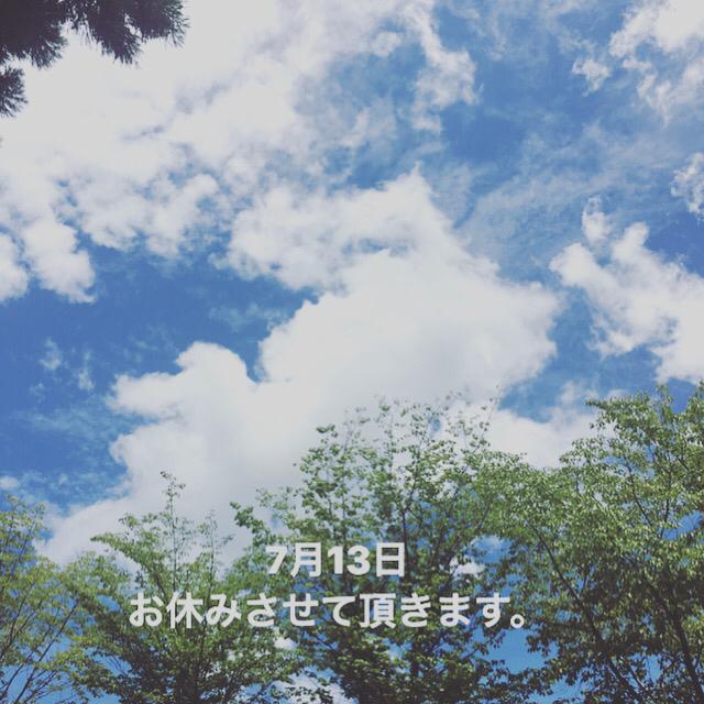 f0273406_20094983.jpg