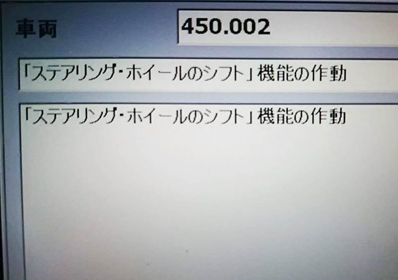 d0345614_20125990.jpg