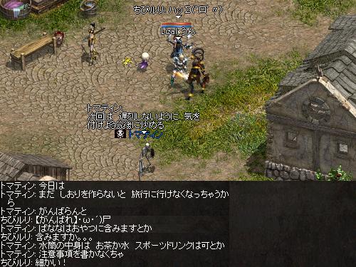 b0056117_03215250.jpg