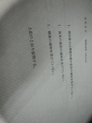 c0360321_21462457.jpg
