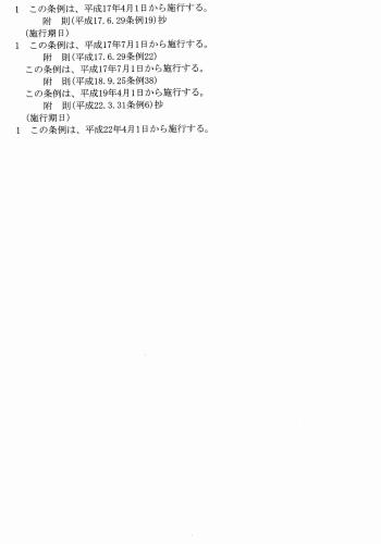 b0253941_01042661.jpg