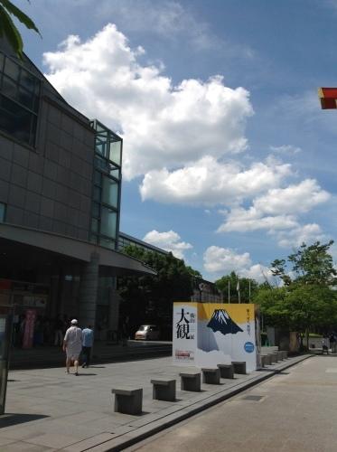 京都近代美術館『横山大観展』祇園祭神輿洗い_b0153663_21271640.jpeg