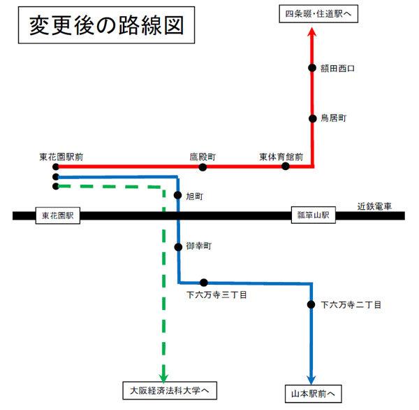 今秋、近鉄バス「瓢箪山駅前」の発着が変わります。_e0251265_17422633.jpg