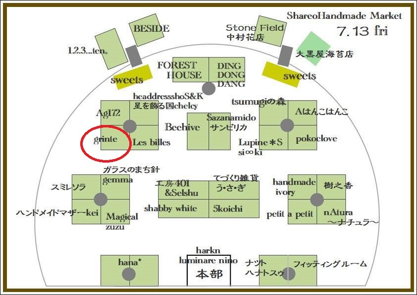 明日で最終日です イロドリ堂~夏の雑貨店~ そのあとはシャレオハンドメイドマーケット2日間_a0306166_21224012.jpg