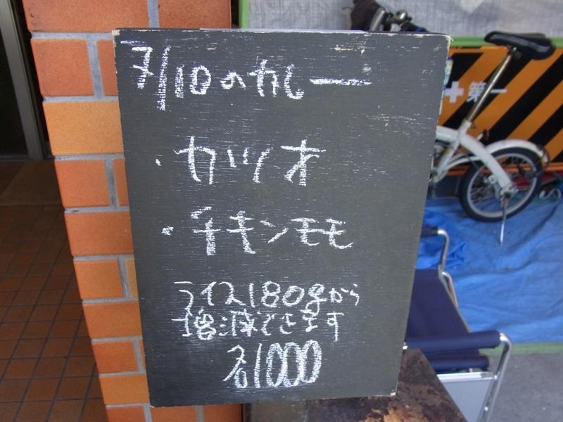 a0351572_12364483.jpg
