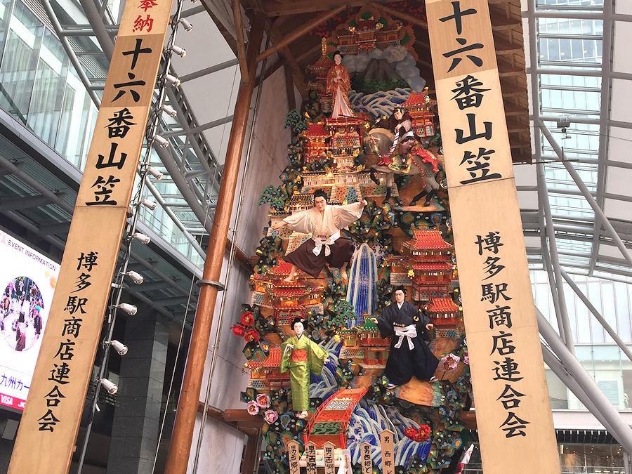 福岡へ_b0350085_18481000.jpg
