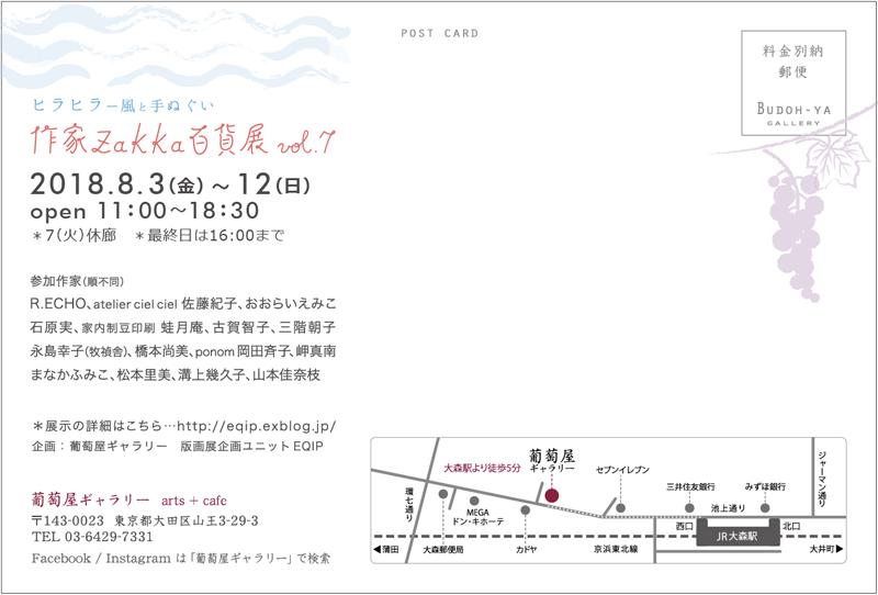b0010487_20414183.jpg
