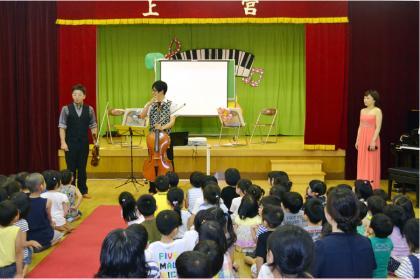 「園児に聴かせたい、クラシックコンサート」開演です。_d0353789_14421721.jpg