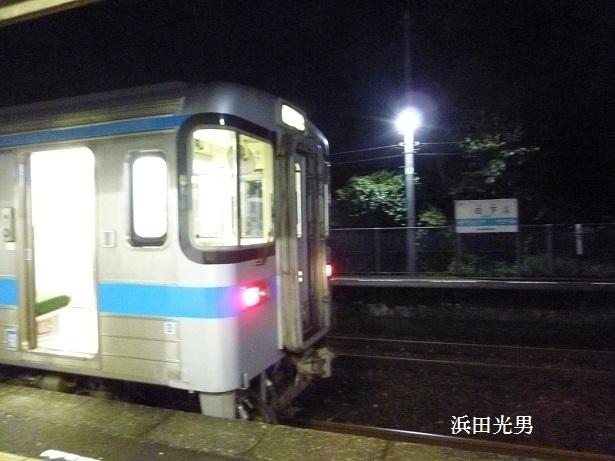 ○高知県 JR土佐山田より窪川間 運行再開_f0111289_06402776.jpg