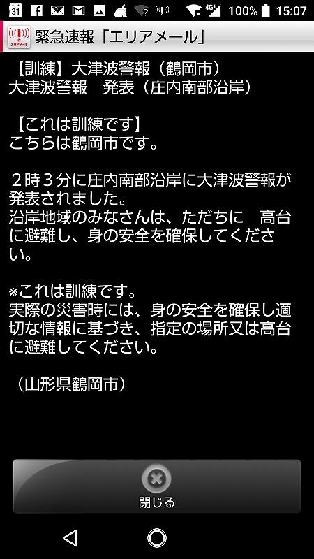 b0207491_09434134.jpg