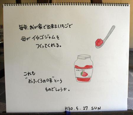 おふくろの味_b0364195_14311489.jpg