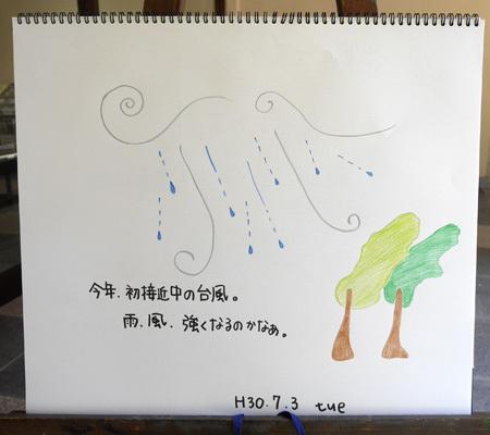 台風_b0364195_15045853.jpg