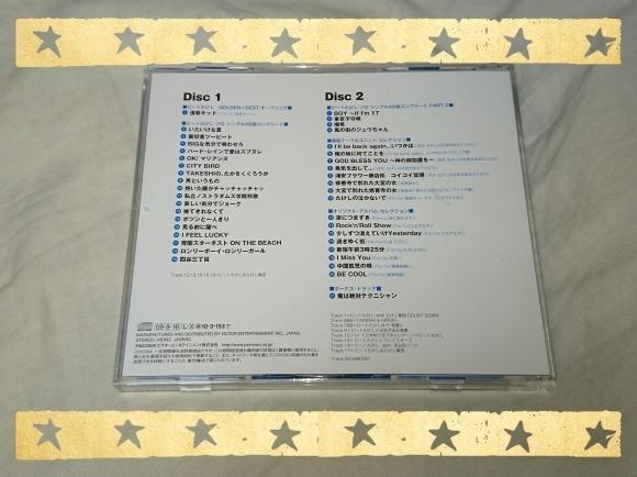 b0042308_16590112.jpg