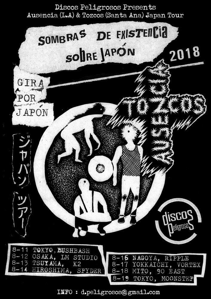 Ausencia &Tozcos Japan tour!_c0234515_21204288.jpeg