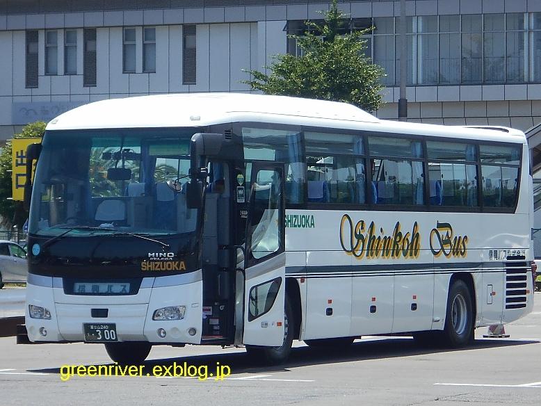 信興バス う300_e0004218_21445031.jpg