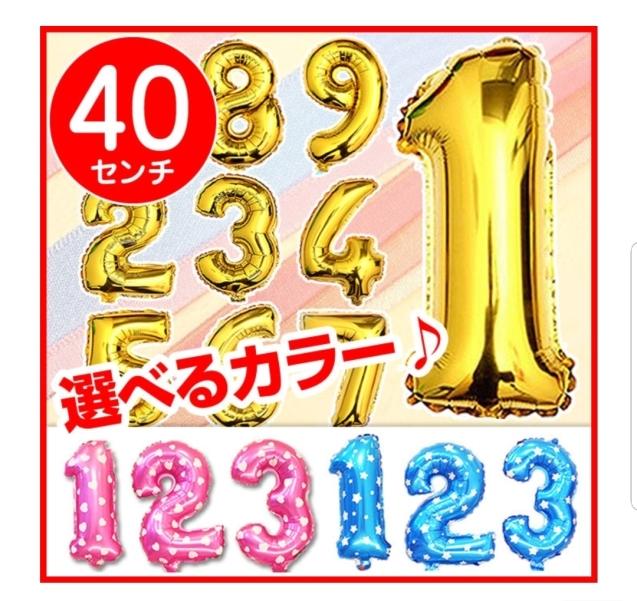 c0333823_20050261.jpg
