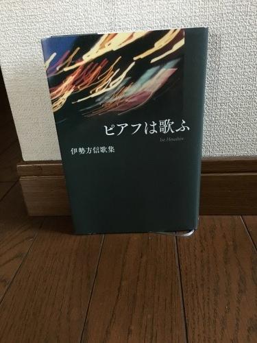 朱竹短歌大会 &日本歌人クラブ賞...