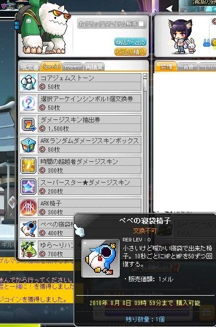 a0047837_22412436.jpg