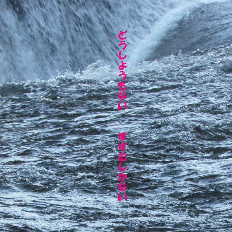 f0117041_05344566.jpg