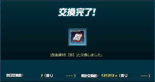 c0129759_22302642.jpg