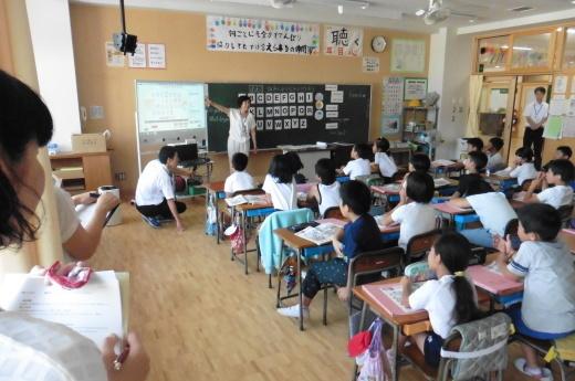 小学校外国語資質能力向上研修_a0063269_15133237.jpg