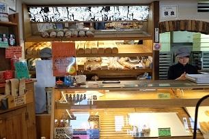 漬物屋の向いのパン屋「ブルクベーカリー 札幌円山本店」_f0362073_07170362.jpg