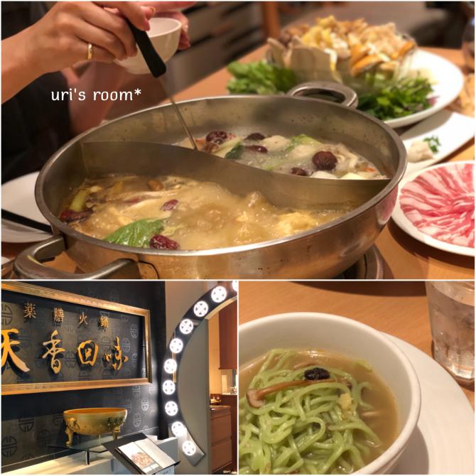 東京、行って来ましたヽ(´▽`)/_a0341288_21023372.jpg