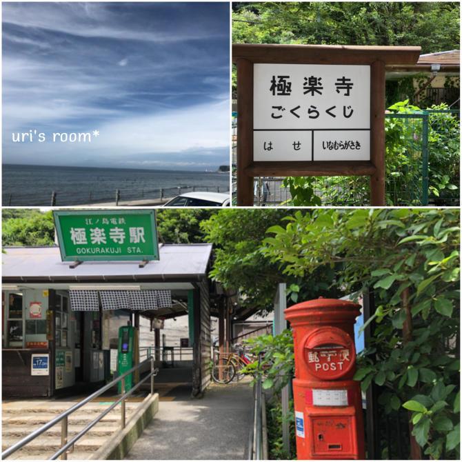 東京、行って来ましたヽ(´▽`)/_a0341288_21033225.jpg