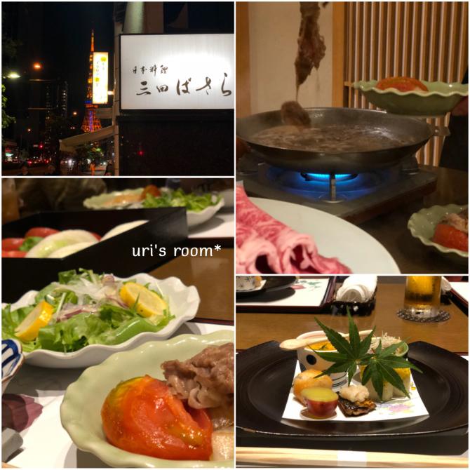 東京、行って来ましたヽ(´▽`)/_a0341288_21053733.jpg