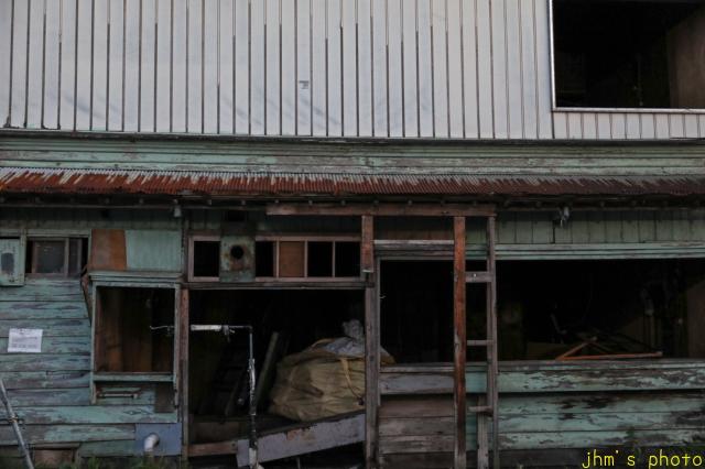 入舟町の庶民の和洋折衷住宅の解体_a0158797_23370868.jpg