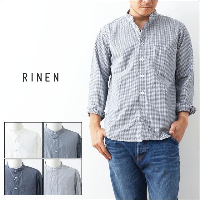 RINEN[リネン] 80/2ダウンプルーフスタンドカラーシャツ[38001] ホワイト・ハケメ・ストライプ・ギンガムチェック・シャンブレー・長袖・MEN\'S _f0051306_18280978.jpg