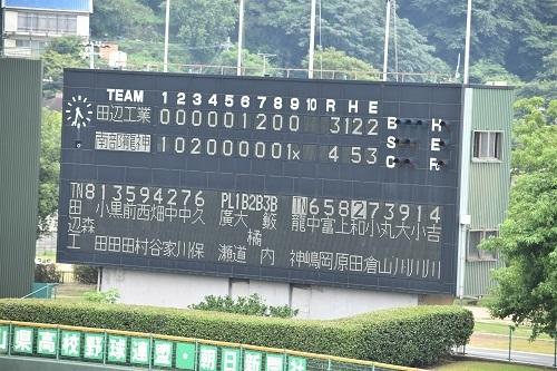 高校野球_e0360409_18532728.jpg